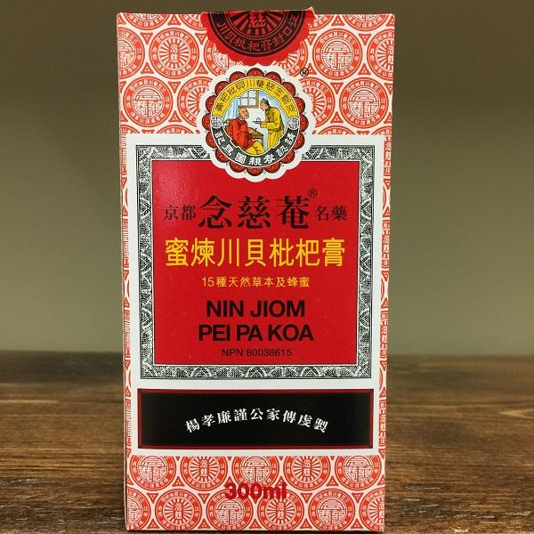 Nin Jiom Pei Pa Koa Syrup Multi-Symptoms - 300ml. Image
